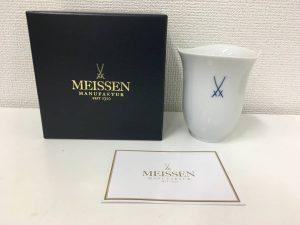 マイセンのカップを買取させていただいた大吉ブルメール舞多聞店です!