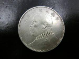 価値がわからない古銭は買取専門店 大吉羽曳野店にお任せください!