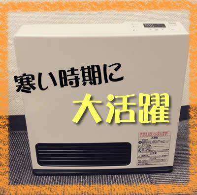 買取 京都 家電