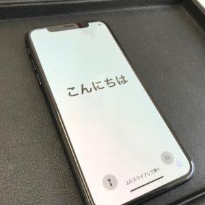 iPhoneX買取ました!大吉モラージュ柏店です!