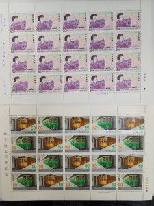 切手の買取なら『買取専門店 大吉多摩平店』へ