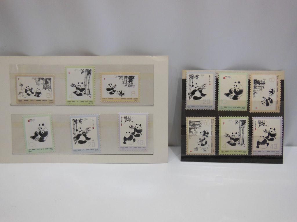 豊田市の切手・中国切手買取は、大吉豊田店にお任せください★