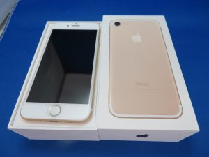 iphone・携帯電話の買取なら大吉尼崎店へ