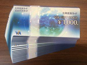 金券高価買取できます!大吉MONA新浦安店です。