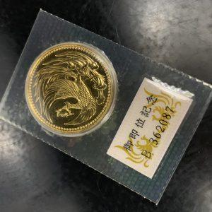 古銭・記念硬貨の買取りお任せください!!大吉福山蔵王店