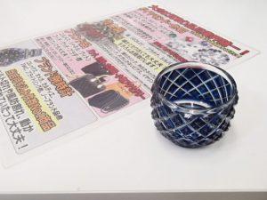 島津薩摩切子のお買取は姶良市の買取専門店大吉タイヨー西加治木店です!