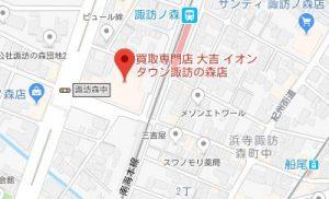 大吉イオンタウン諏訪ノ森店