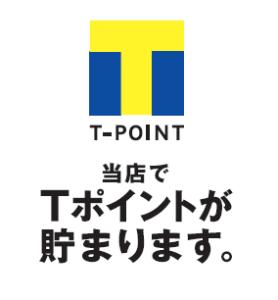 Tポイントも貯まる買取専門店大吉イオンモール今治新都市店です。