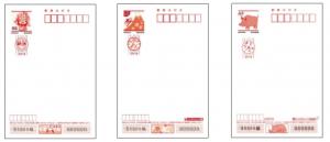 2019年 年賀状のお買取りなら大吉ゆめタウン八代店