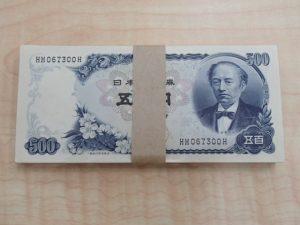 古銭・古紙幣お買取り致します!大吉ゆめタウン八代店