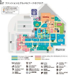モールマップ