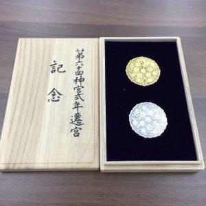 記念メダル買取 記念メダル メダル 買取 西尾 一色 幡豆 碧南 高浜 幸田