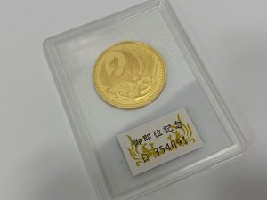 金貨 買取 御即位 売る 西神戸
