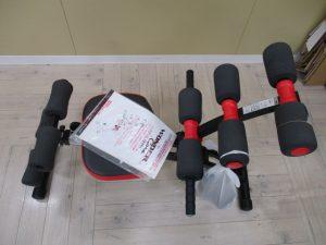 熊本 健康器具 買取