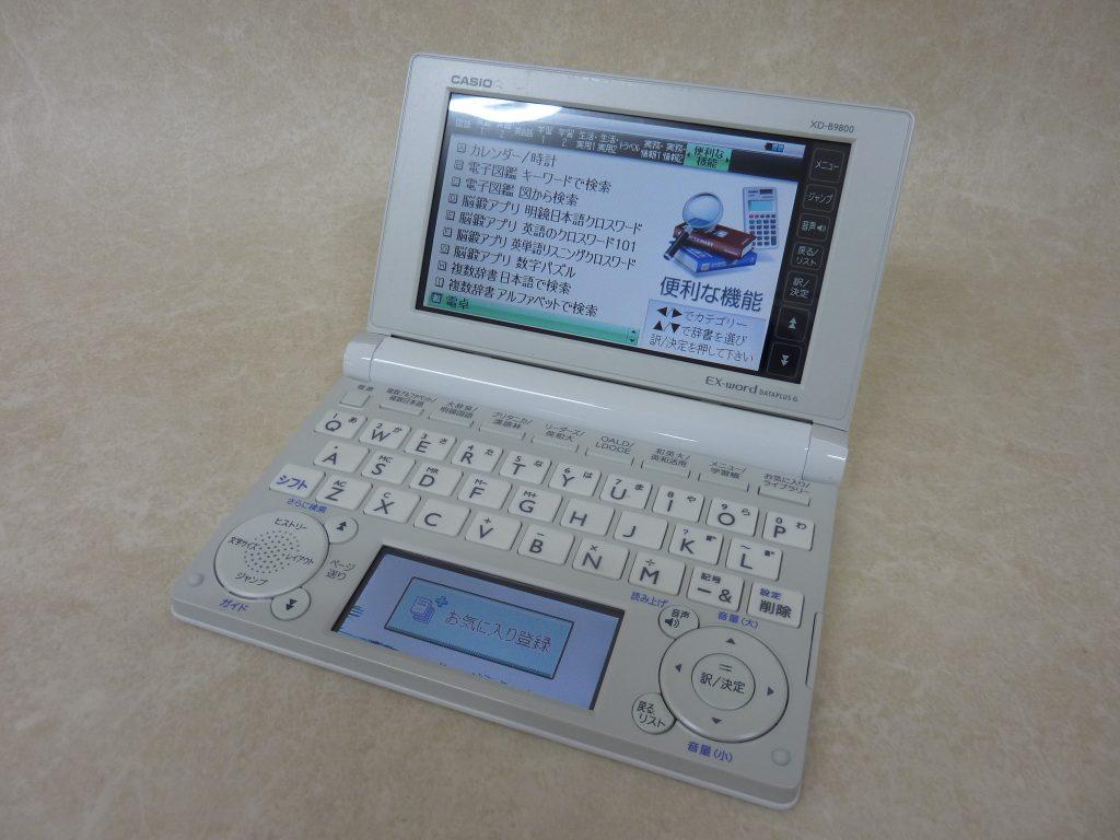 P1670045