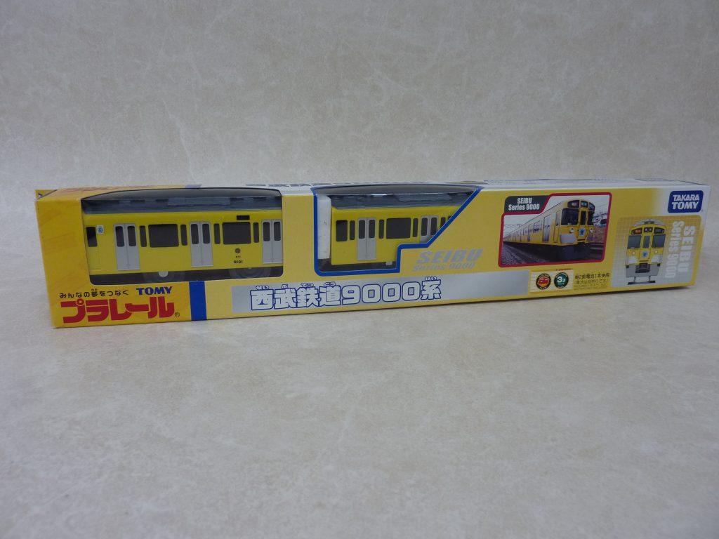 P1670050