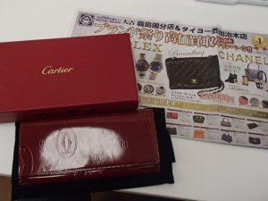 Cartier(カルティエ)のお財布は姶良市の買取専門店大吉タイヨー西加治木店!
