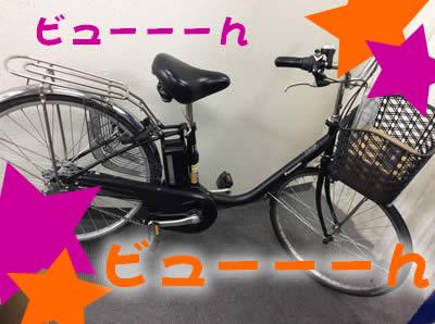 買取 京都 電動自転車