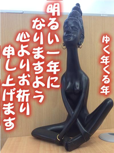 2019年も買取専門店大吉長岡店をよろしくお願い申し上げます。