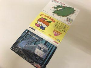 オレンジカード 買取 春日市 ザ・モール
