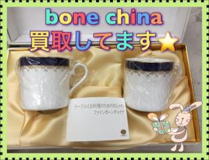 大津市でブランド食器やティーカップのお買取は大吉イオンスタイル大津京店お任せください!
