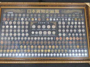本日は「日本貨幣史総覧」硬貨セットをお買取りさせて頂きました。