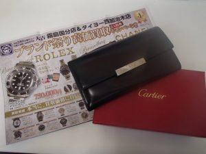 Cartier(カルティエ)のお財布をお買取!ハイブランド・Cartierの買取は姶良市の買取専門店大吉タイヨー西加治木店!