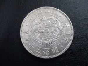 熊本 古銭 買取