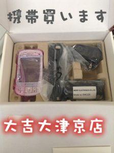 古い携帯電話でも買取ります(・o・)大吉イオンスタイル大津京店