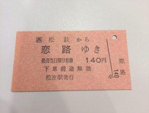 7D84FA8B-F29D-4BFA-8657-BB70A408D742