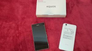 スマートフォンをお買取り致しました!買取専門店大吉イオンタウン仙台泉大沢です。