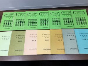大吉イズミヤ西神戸店では《教材》の査定、買取も致します!