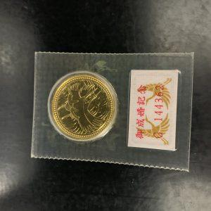 記念硬貨の買取りお任せください!!大吉福山蔵王店