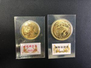 金貨、買取、大吉、岩見沢