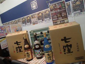 姶良市の買取専門店大吉タイヨー西加治木店は焼酎の買取に自信満々!買取実績の違いで価格に大きく差が出る!