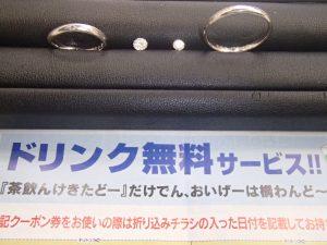 ダイヤモンド買取なら姶良市・買取専門店大吉タイヨー西加治木店!鑑定書が無くてもしっかり買取価格が出るのが強みです。
