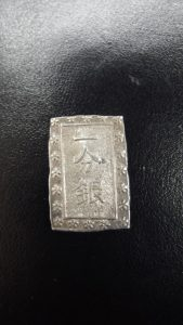 買取専門店大吉 桶川マイン 店 古銭 一分銀 お買取りしました。
