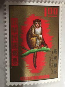 中国切手,高価買取,新宿