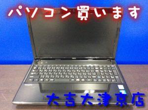 パソコン、PCお買取致します(*'ω' *)大吉イオンスタイル大津京店