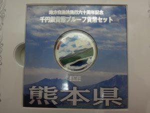 記念硬貨・金貨の買取も大吉 調布店にお任せ下さい!!
