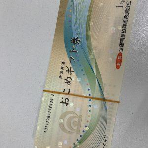 金券の買取りは大吉福山蔵王店!!