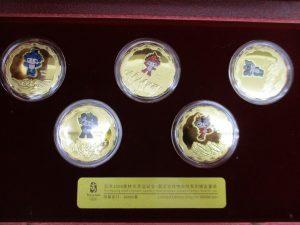 北京オリンピック記念メダル