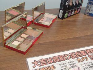 コスメ商品は断然!姶良市・買取専門店大吉タイヨー西加治木店!元コスメ・香水バイヤー査定士が在駐ですので安心して買取査定が大好評です。