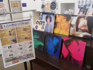 愛着のあるレコードをしっかり高額買取出来るのも姶良市・買取専門店大吉タイヨー西加治木店の魅力です!