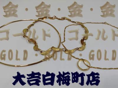 🎖金/ゴールドの売却をお考えの方はなるべくお早めに!買取なら京都北区の大吉白梅町店へ!!🎖