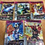 仮面ライダー ガンバライド カード