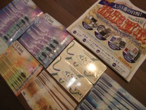 金券買取は当然姶良市・買取専門店大吉タイヨー西加治木店で定着ですね。交通規制がある日だろうが、わざわざお持ち頂くほど金券高価買取をご認知頂いております。