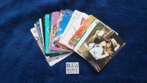 切手1枚、テレカ1枚からでもお買取りします!使わない切手やテレカ、お早めに(`・ω・´)✧買取専門店 大吉 仙台黒松店!