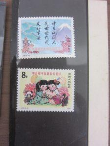 大吉本八幡店、中国切手をお買取りしました!