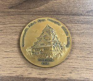大吉 大阪エコールロゼ店では、記念メダルを買取りました。